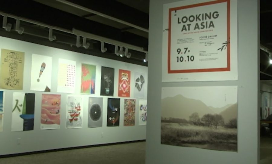 The+Looking+at+Asia+poster+exhibit+was+displayed+at+UW-Eau+Claire%27s+Foster+Art+Gallery.