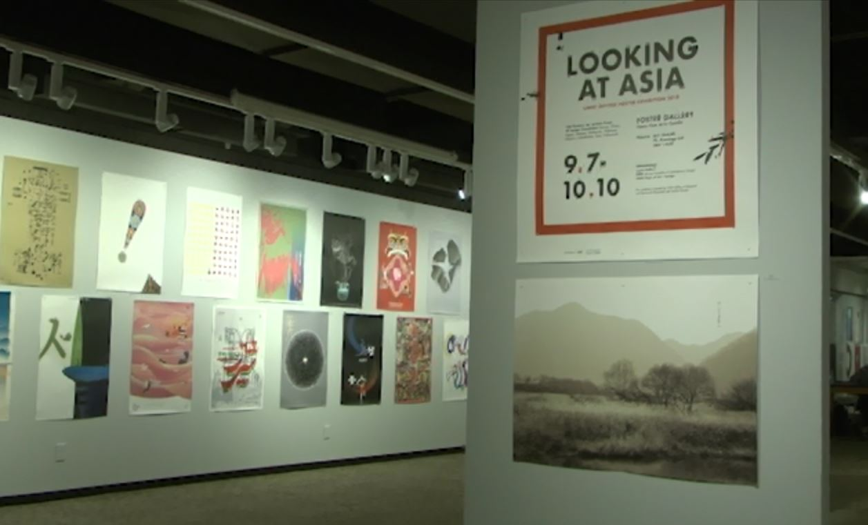 The Looking at Asia poster exhibit was displayed at UW-Eau Claire's Foster Art Gallery.